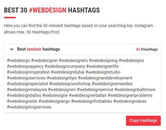 Best 30 webdesign hashtag